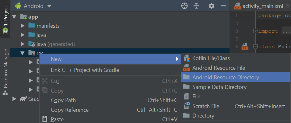 create-settings-menu-for-android.png